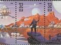 amerika-1998-uzay-kesfi