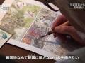 miyazaki-manga-5