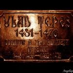 Vlad Drakula'nın temsili mezarındaki levha