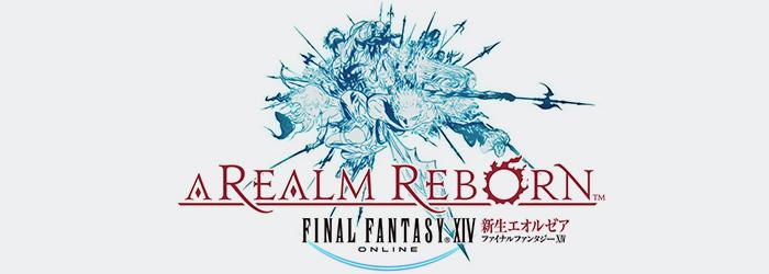 final-fantasy-betakey