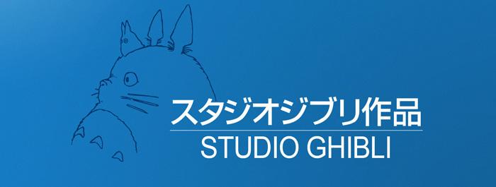 En İyi Studio Ghibli Filmleri Sıralaması