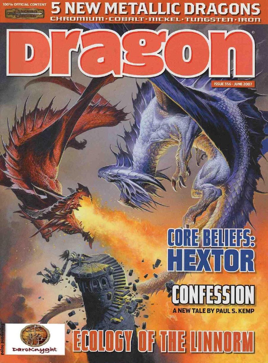 dragon-magazine-356-cover