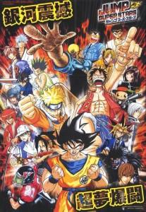 manga-anime-heroes