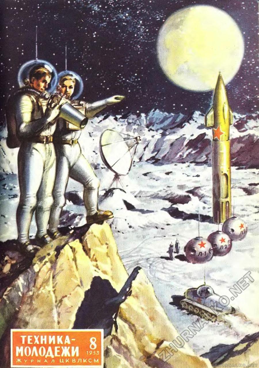 sovyetler-birligi-uzay02