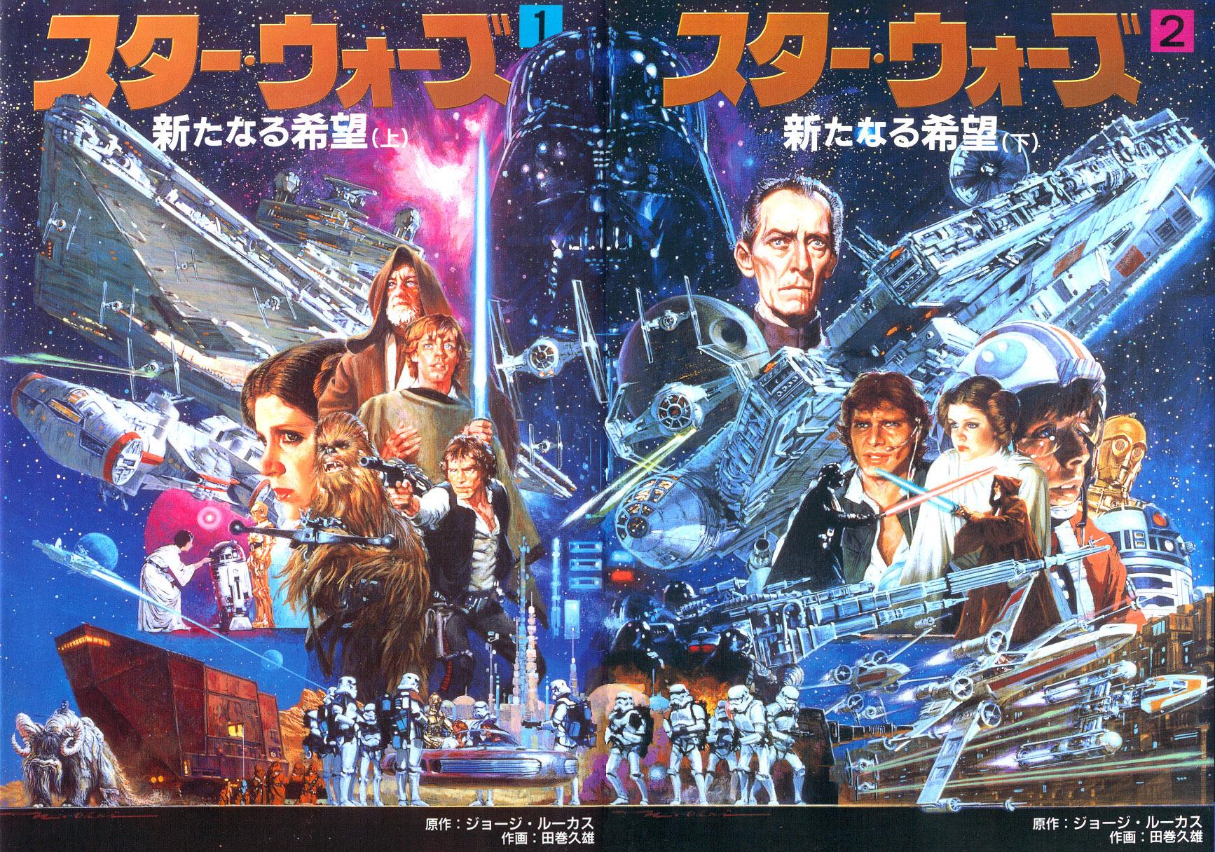 star-wars-japonya01