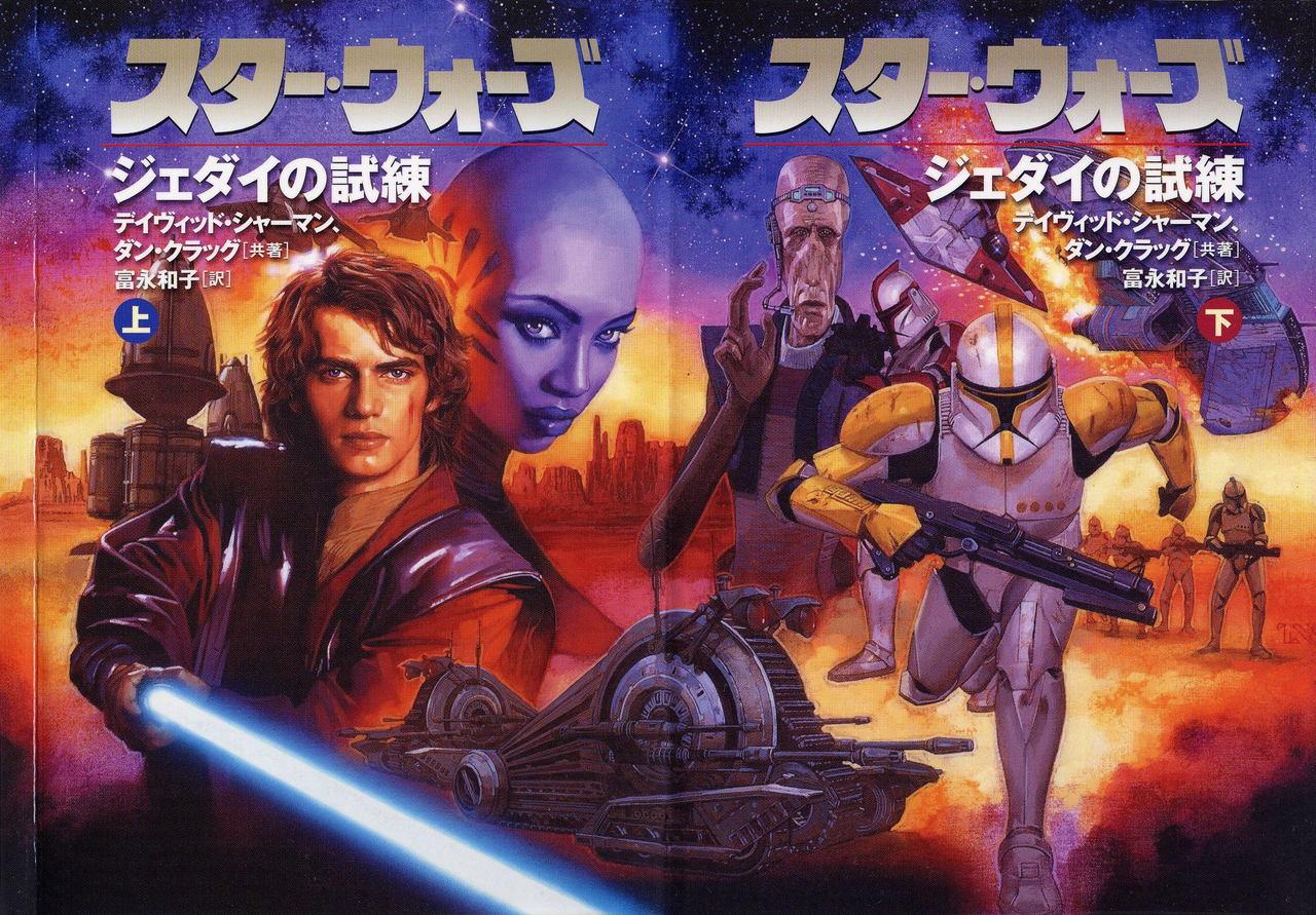 star-wars-japonya03