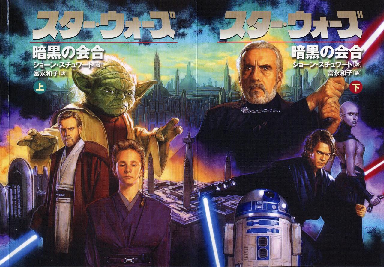 star-wars-japonya06