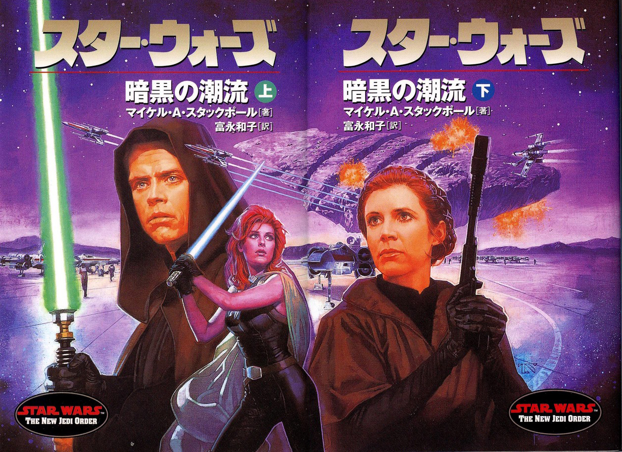 star-wars-japonya07