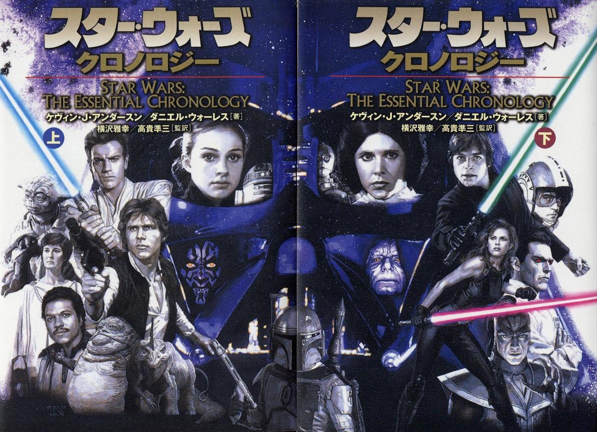 star-wars-japonya12