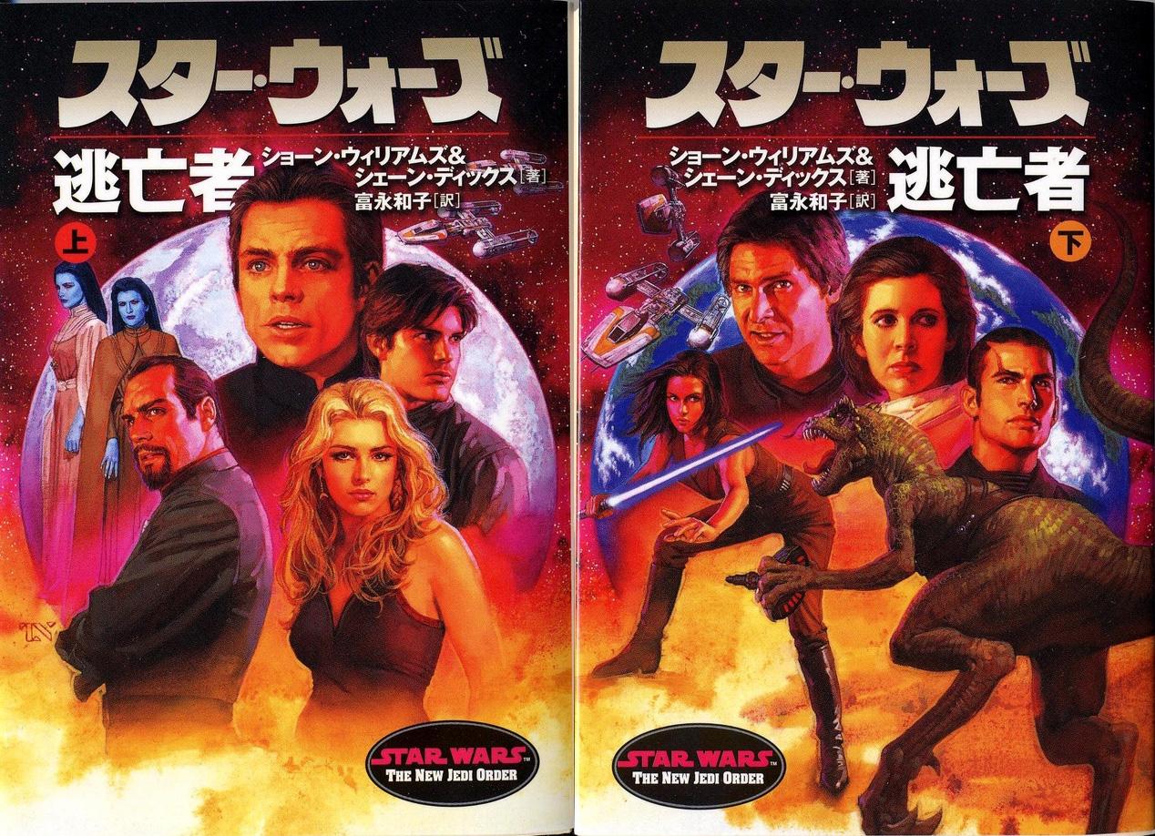 star-wars-japonya13