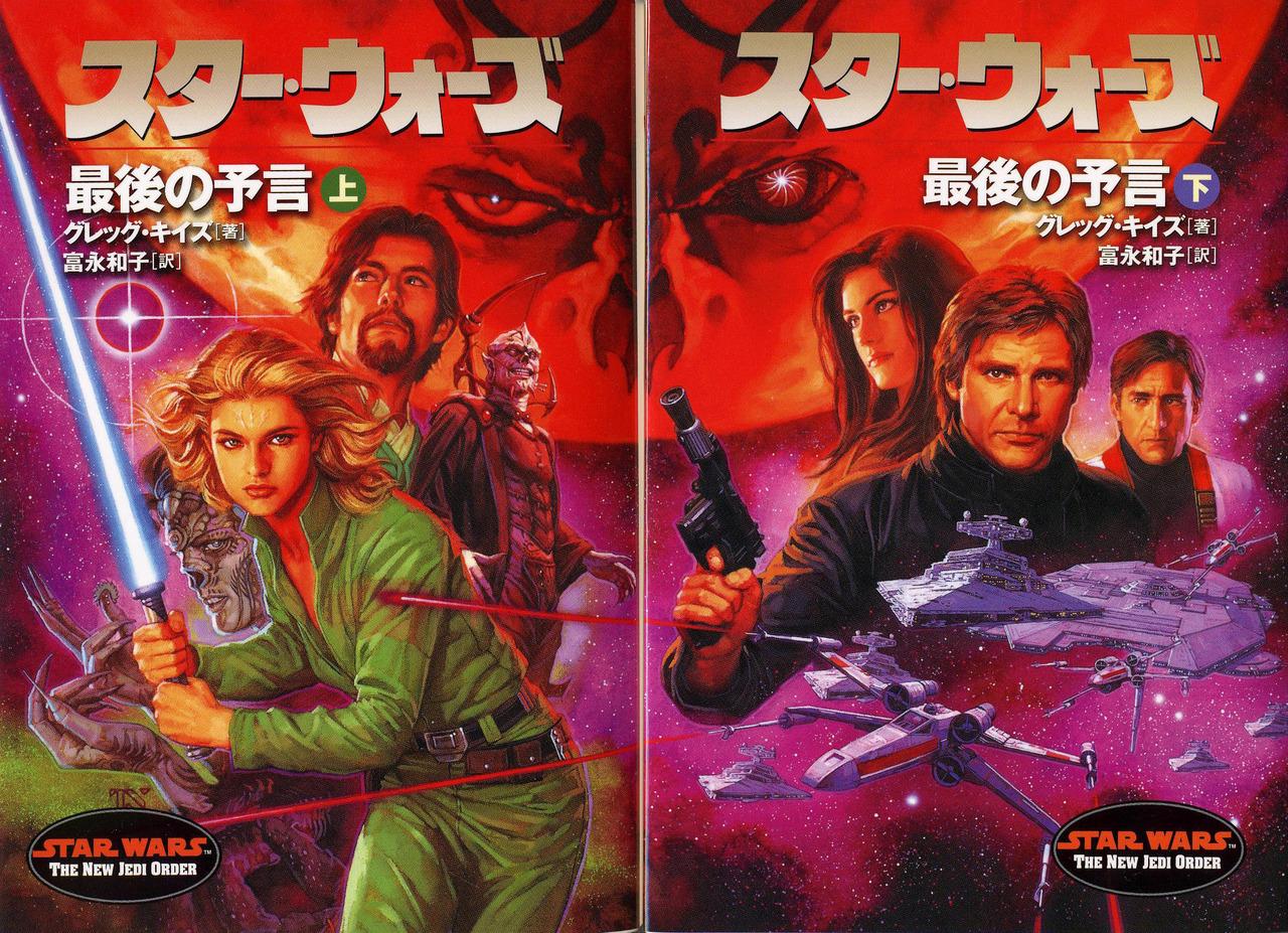 star-wars-japonya14