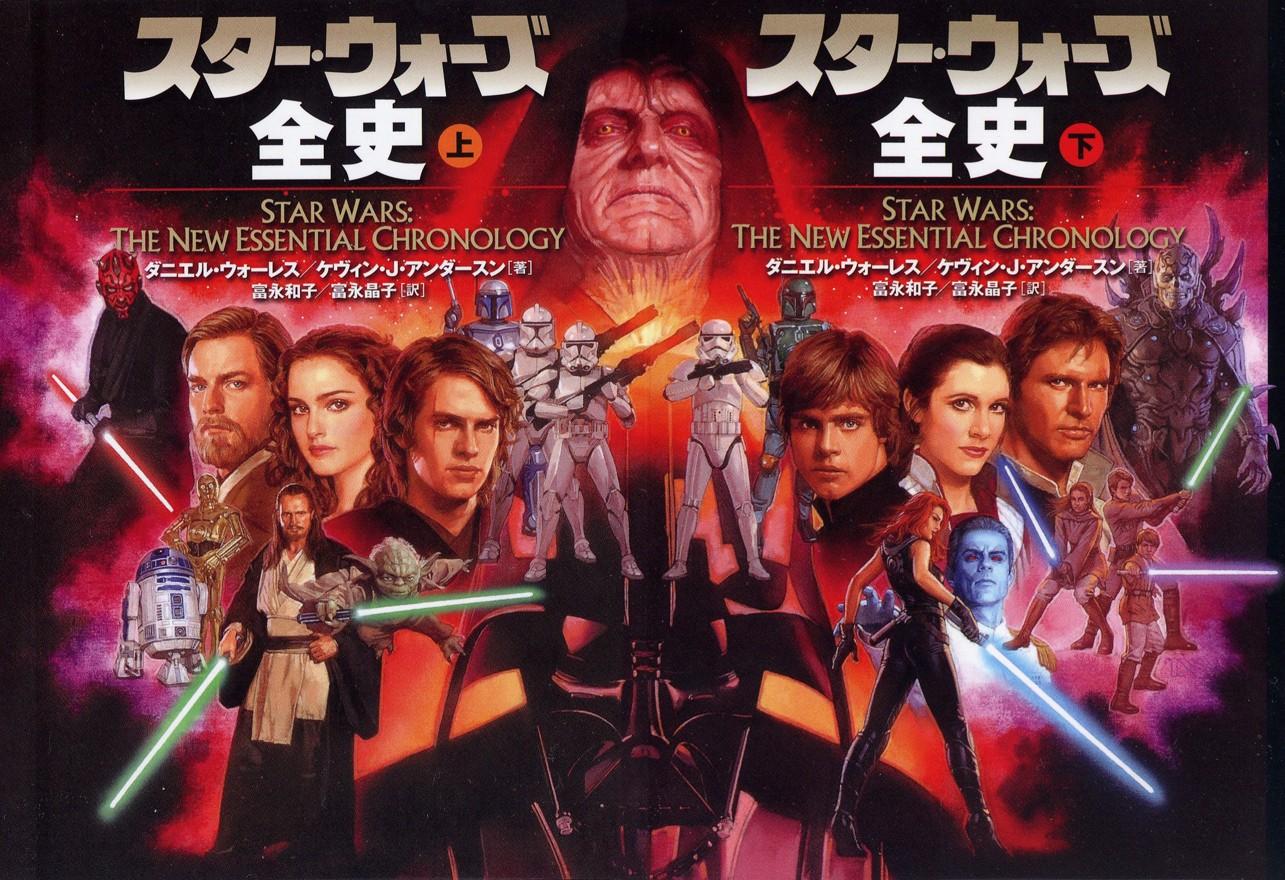 star-wars-japonya18