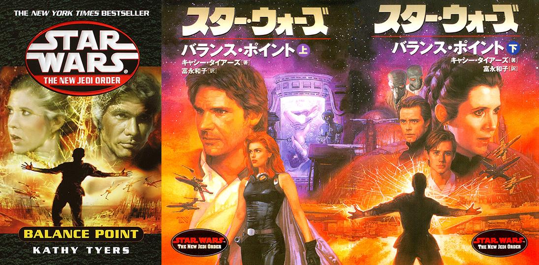 star-wars-japonya25
