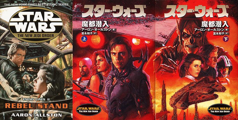 star-wars-japonya29