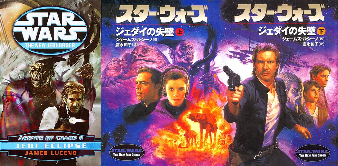 star-wars-japonya30