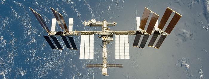 uzay-istasyonu-banner