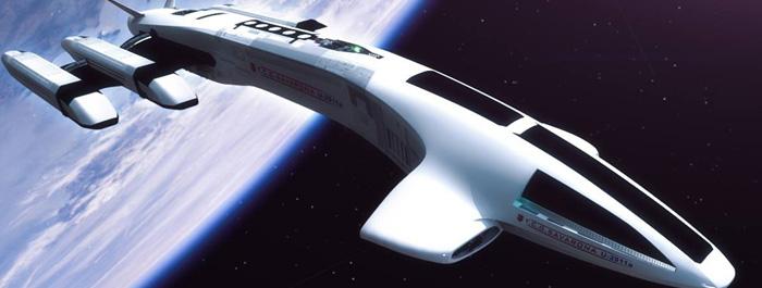 uzay-kuvvetleri-2911-banner