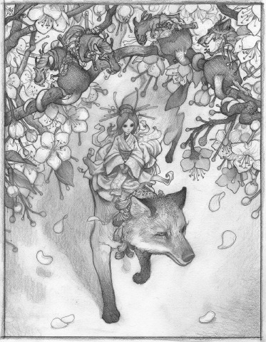 Justin Gerard - The Fox Princess