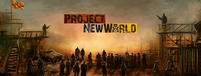 project-new-world-banner