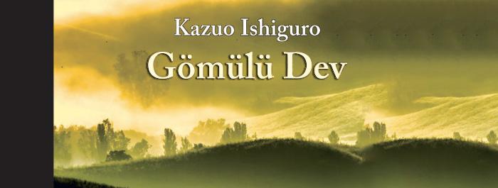 gomulu-dev-banner