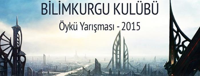 bilimkurgu-kulubu-oyku-yarismasi-banner