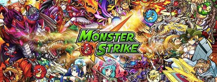 monster-strike-banner