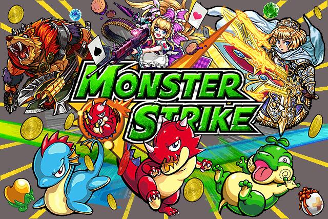 monster-strike