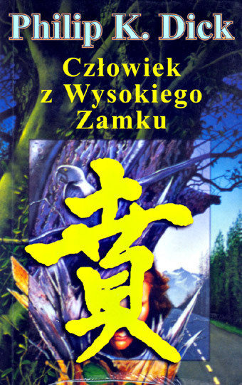 Polonya baskısında da kafalar karışmış. Japonya'yı sembolize eden bir kanji alfabesiyle yazı, arkasında da bir şeyler var ama anlayamıyoruz.
