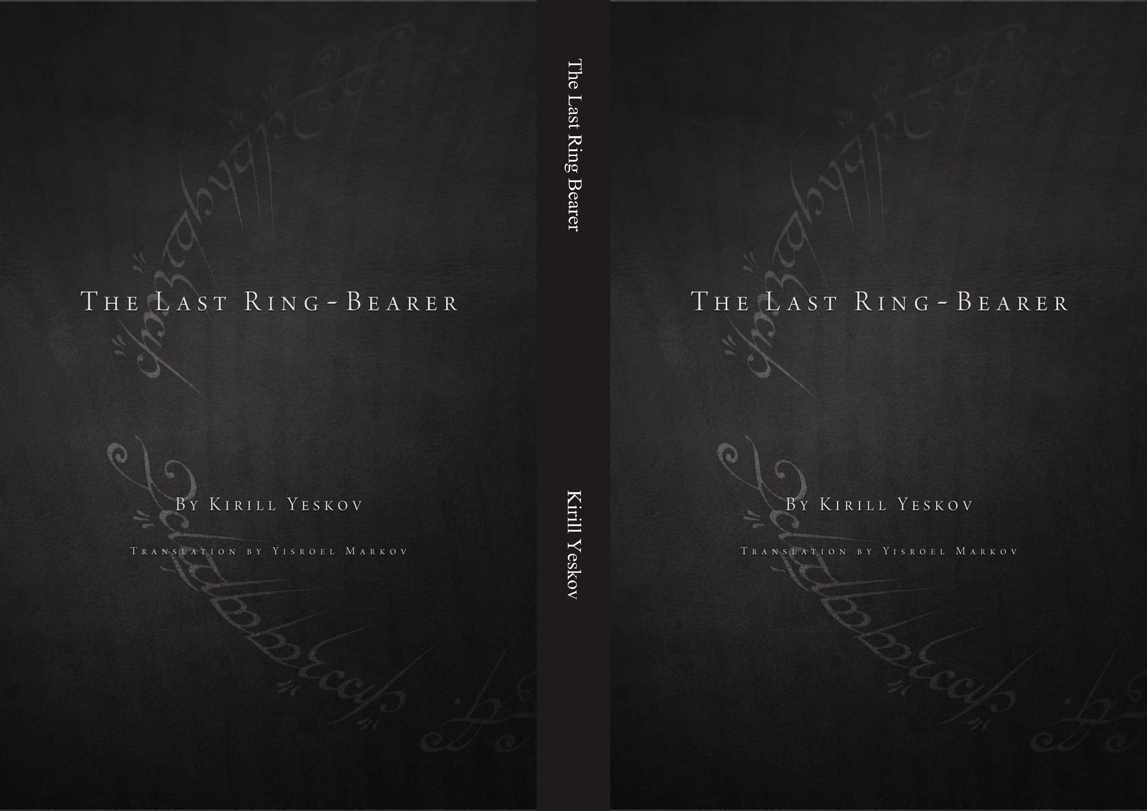 the-last-ring-bearer