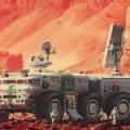 Kim Stanley Robinson'ın Kızıl Mars Üçlemesi Televizyona Geliyor