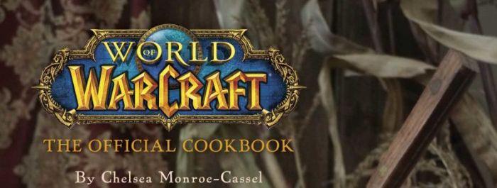 world-of-warcraft-cookbook-banner